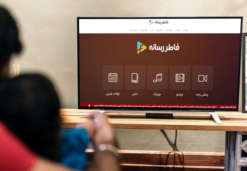ارائه خدمات ارزش افزوده IPTV مسکونی